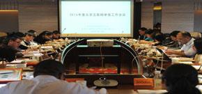 北京又有27家网站建立举报中心