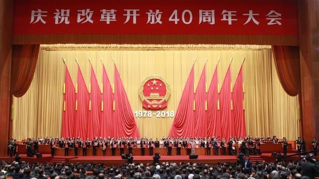 习近平:在庆祝改革开放40周年大会上的 ...